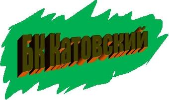 Katovskyi