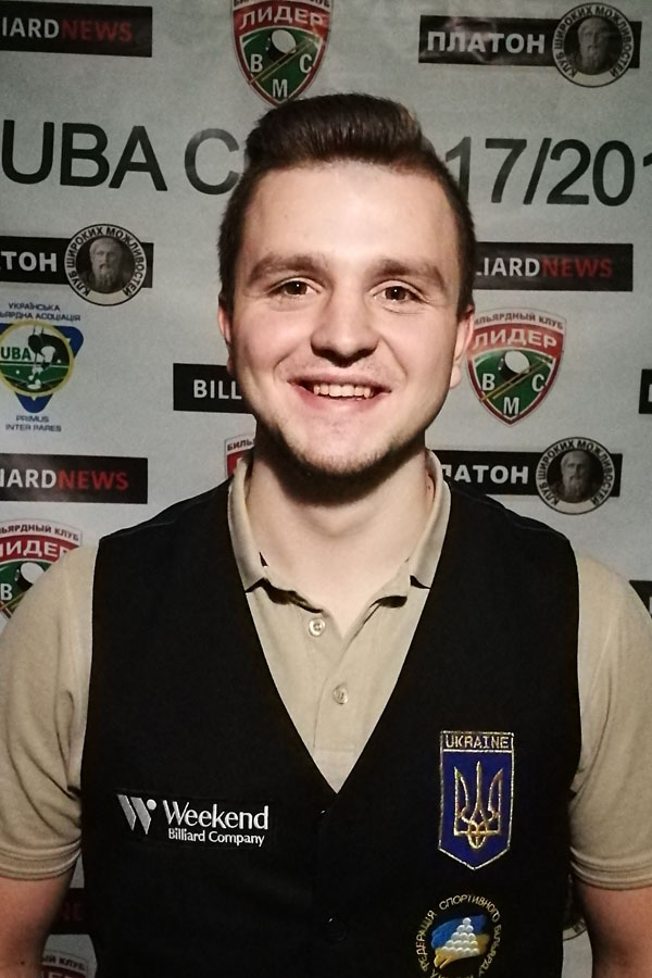 Osychnjuk Maksym