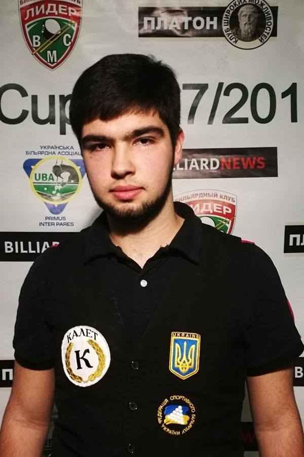 Козачек Костянтин