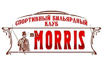 BC «mr.MorriS»