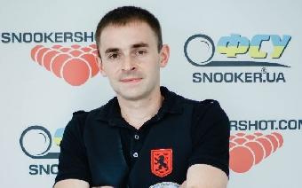 Pleshko Andriy